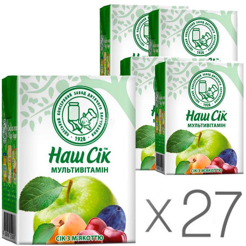 Наш Сок, Мультивитамин, 0,2 л, Сок с мякотью, Упаковка 27 шт.