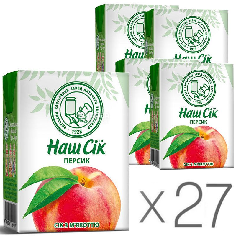 Our Juice, pack of 9 pcs. 0.2 l, juice, Peach, m / y