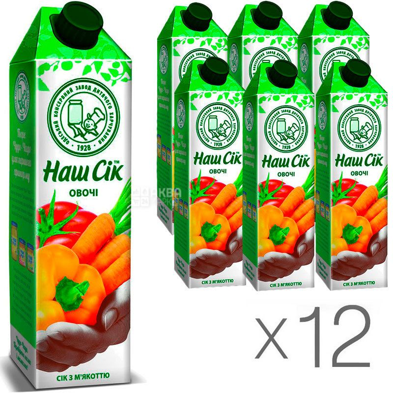 Наш Сік, Овочевий, 0,95 л, Сік з м'якоттю, Упаковка 12 шт.