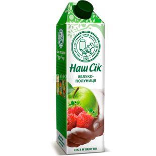 Наш Сок, Клубнично-яблочный, 0,95 л, Сок с мякотью