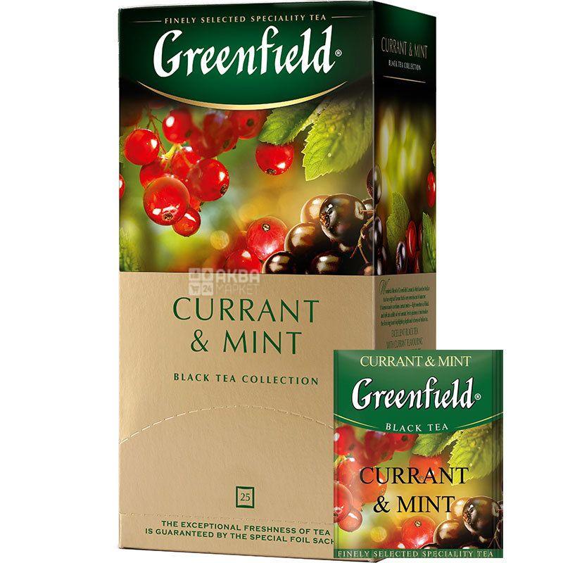Greenfield, Currant Mint, 25 пак., Чай Грінфілд, Каррент Мінт, чорний зі смородиною