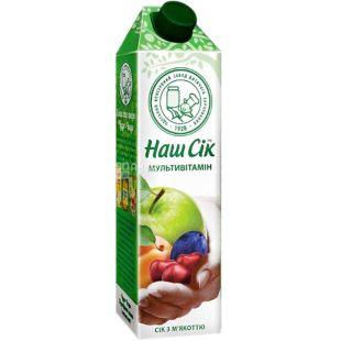 Наш Сок, Мультивитамин, 0,95 л, Сок с мякотью