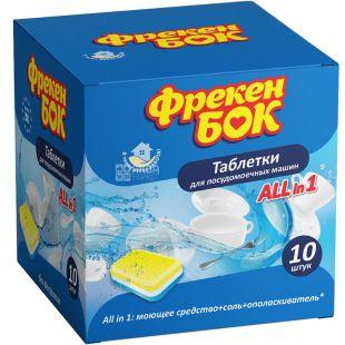 Фрекен Бок All in 1, Таблетки для посудомоечных машин, 10 шт.