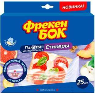 Фрекен Бок, 25 шт., Пакети-стікери для зберігання та заморожування