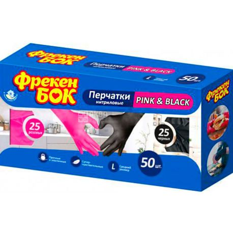 Фрекен Бок, Pink & Black, 50 шт., Рукавички нітрилові, розмір L