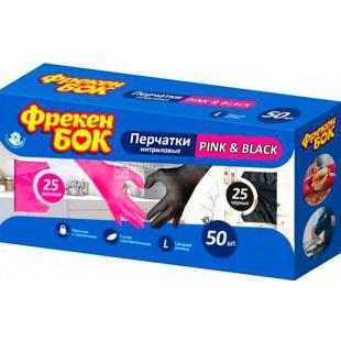 Фрекен Бок, Pink&Black, 50 шт., Перчатки нитриловые, размер L