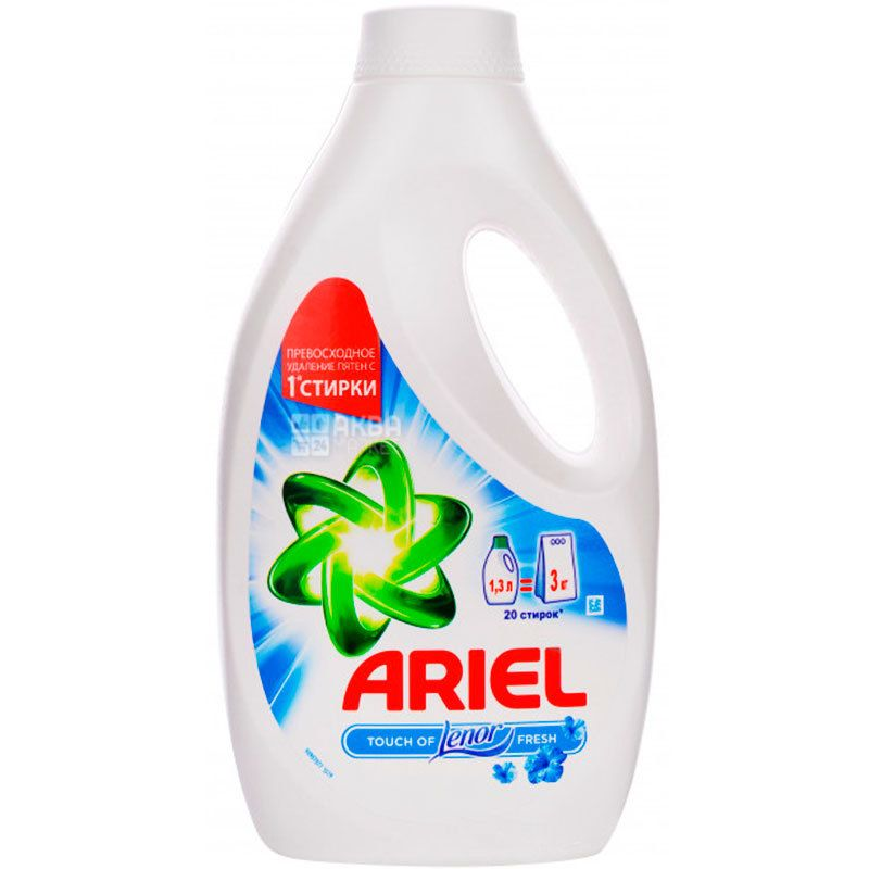 Ariel, Ariel Touch of Lenor Fresh, 1,3 л, Порошок жидкий, Для белого и цветного белья, Автомат