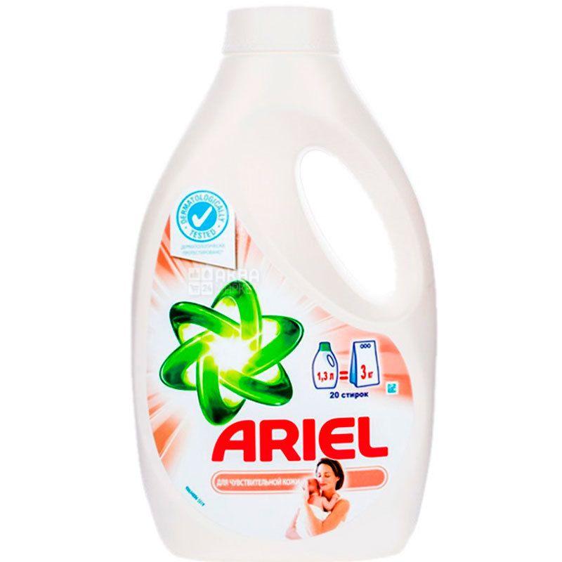 Ariel, Рідкий порошок для чутливої шкіри, 1,3 л