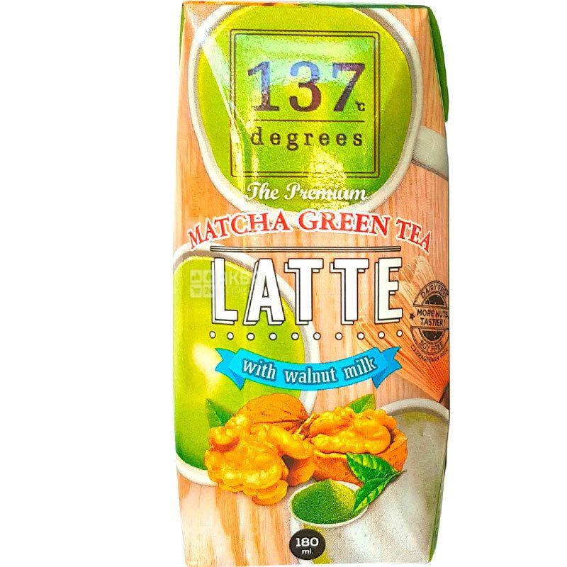 Degrees,Matcha green tea, Latte, with walnut milk, 180 мл, Зелений чай матча Дігріс, Латте, з молоком волоського горіха