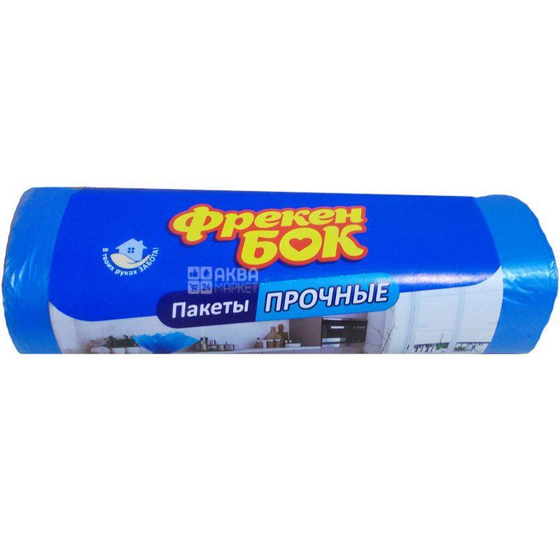 Фрекен Бок, 30 шт., 35 л, Пакеты для мусора, без затяжек, прочные, ассорти