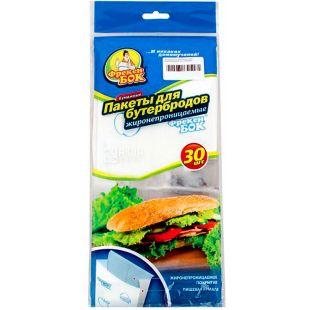 Фрекен Бок, Пакети для бутербродів, жиронепроникним, 30 шт.
