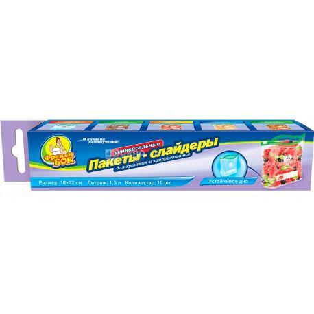 Фрекен Бок, 10 шт., Пакеты-слайдеры для хранения и заморозки продуктов, 1,5 л