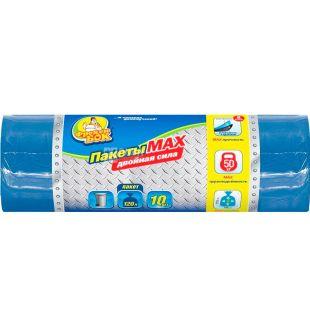 Фрекен Бок Max, 10 шт., 120 л, Мусорные пакеты Макс, многослойные, синие