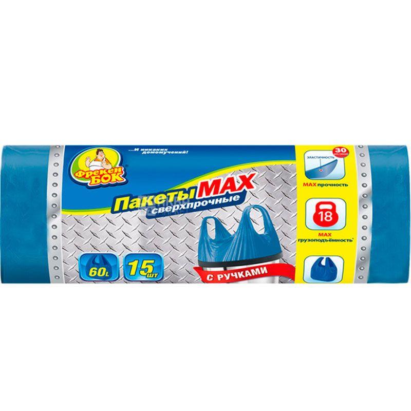Фрекен Бок Max, 15 шт., 60 л, Мусорные пакеты Макс, с ручками, синий металлик