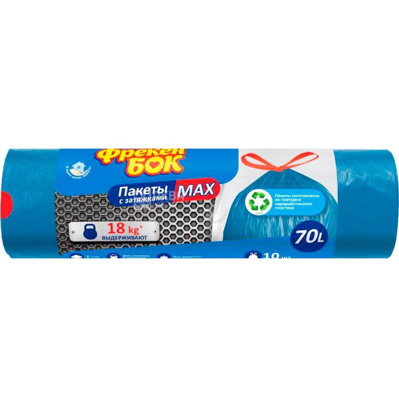 Фрекен Бок Max, 10 шт., 70 л, Пакети для сміття Макс, з затяжками, багатошарові, сині