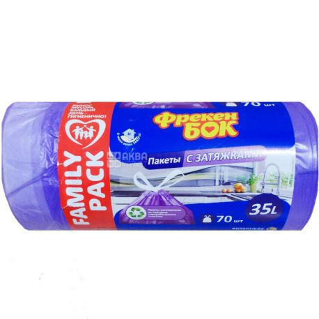 Фрекен Бок, 70 шт., 35 л, Пакети для сміття, з затяжками, фіолетові