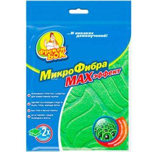 Freken Bock MAX effect, Cleaning cloth Microfiber MAX effect