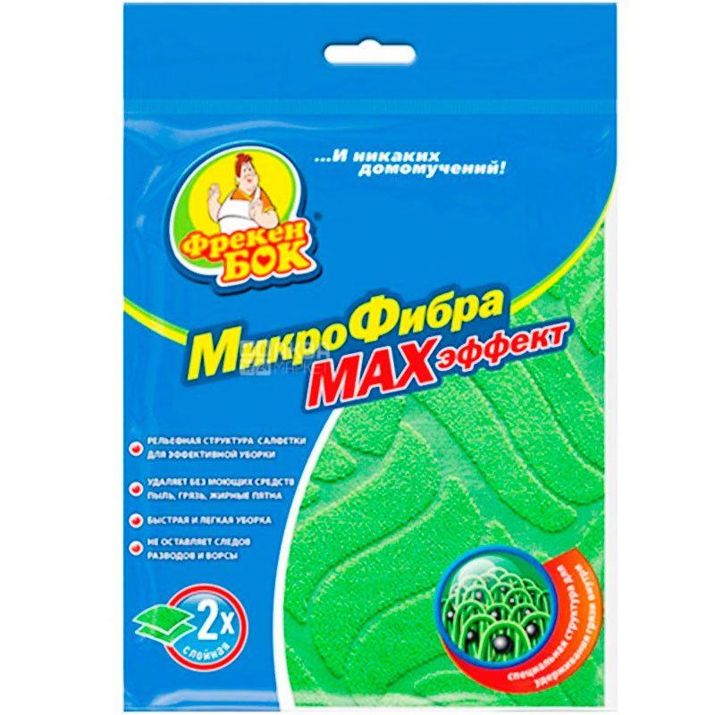 Фрекен Бок MAX эффект, Салфетка для уборки МикроФибра МАКС эффект