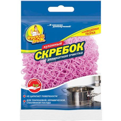 Фрекен Бок, 1 шт., Скребок пластиковый, Деликатная чистка