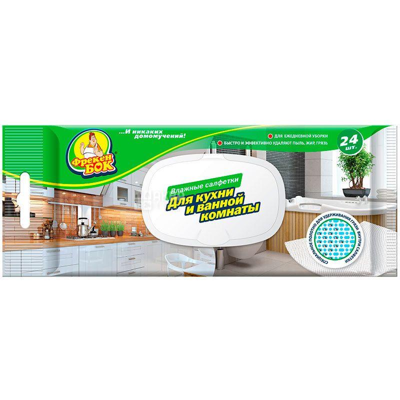Фрекен Бок, 24 шт, Салфетки влажные для кухни и ванной
