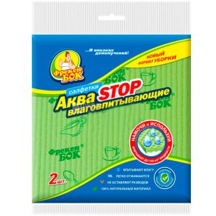 Freken Bock, 2 pcs, Water-absorbing wipes, Aqua Stop