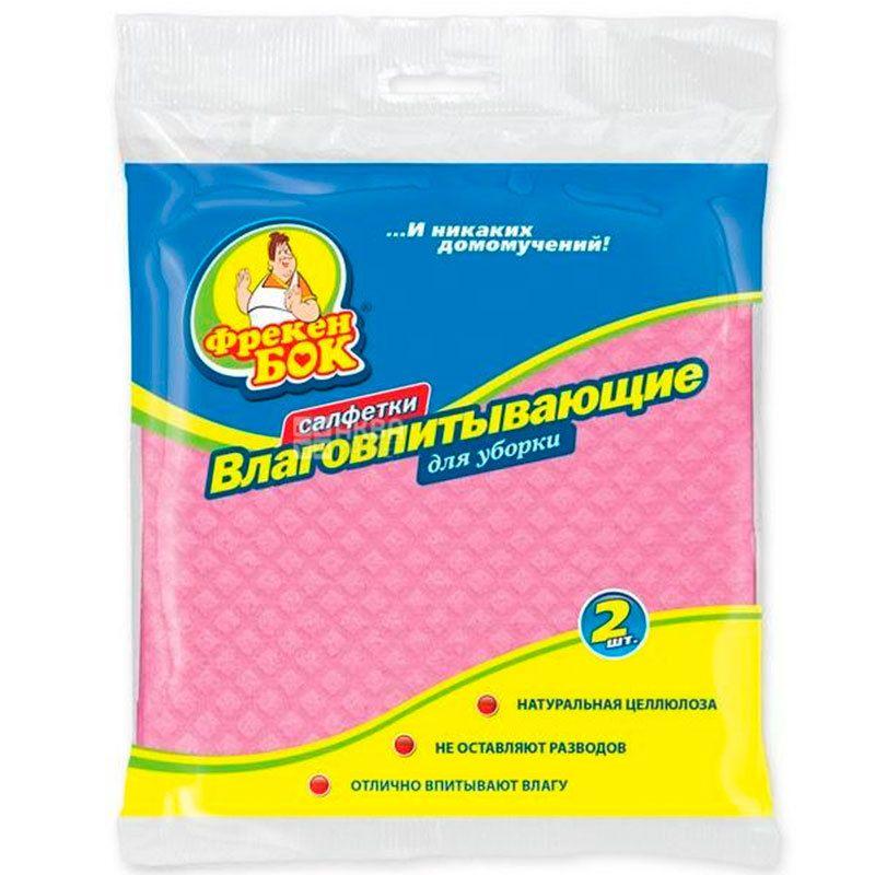 Фрекен Бок, 2 шт, Салфетка для уборки, целлюлозная, Влаговпитывающая