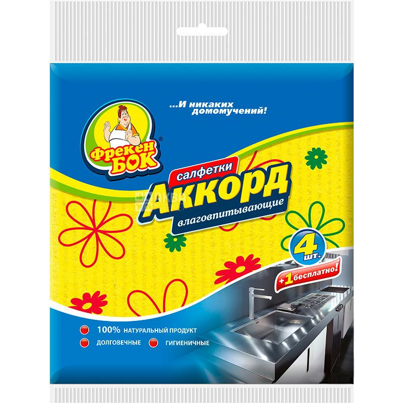 Фрекен Бок, 4+1 шт., Салфетки для уборки, Аккорд