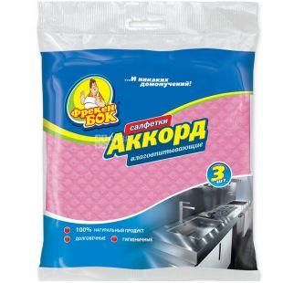Freken Bock, 3 pcs., Cleaning Cloths, Accord