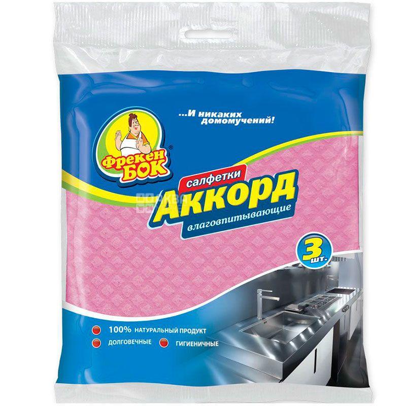 Фрекен Бок, 3 шт., Салфетки для уборки, Аккорд