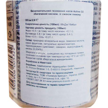 Active O2 Lemon, 0,5 л, Вода підсолоджена, збагачена киснем Актив О2, зі смаком лимона, ПЕТ
