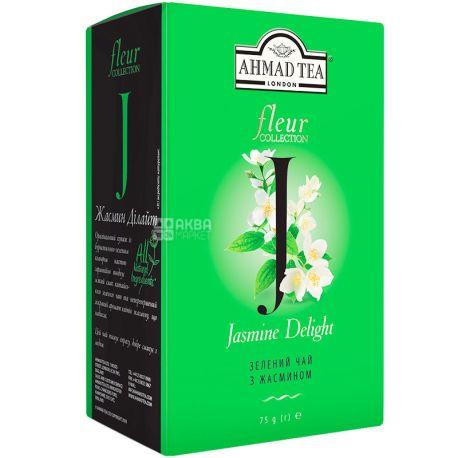 Ahmad Tea Jasmine Green, 75 г, Чай зелений Ахмад Ті Жасмин Грін