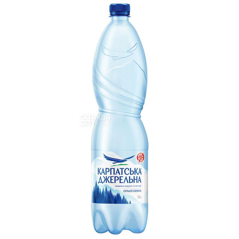 Карпатська Джерельна, 1,5 л, Вода минеральная сильногазированная, ПЭТ