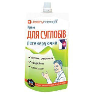 Healthyclopedia, 100 мл, Крем для суглобів Хелсіклопедія, регенеруючий