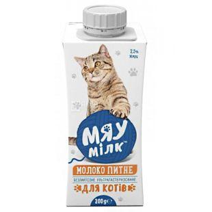 Мяу мілк, 0,2 л, Молоко для котів, 2,5%
