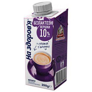 Na zdorovja, 0.2 L, Lactose-free cream 10%
