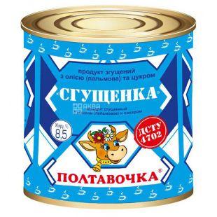 Poltavochka condensed milk 8.5% Premium 370g, tin can
