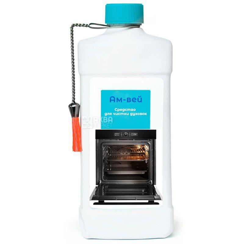 Ам-вей, Средство для чистки духовок, 500мл