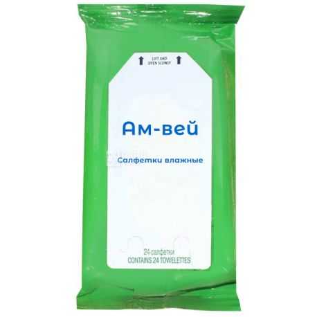 Amway, 24 pcs, cleansing wipes, LOK