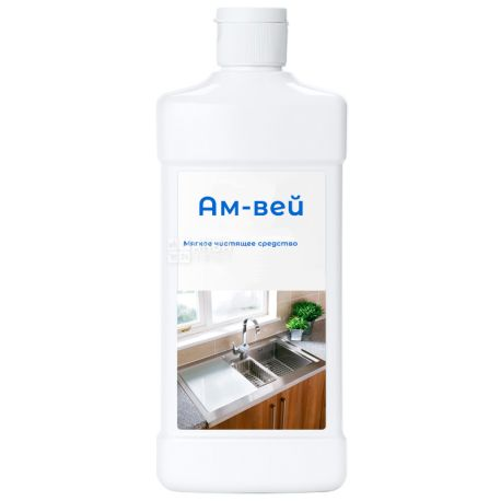 Amway LOC, 500 ml, Mild abrasive cleanser