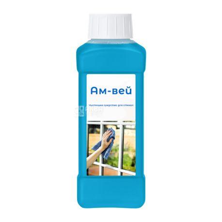 Ам-вей, Чистящее средство для стекол, 500 мл