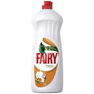Fairy, Средство для мытья посуды Фейри, Апельсин и лимонник, 1 л, Упаковка 10 шт.