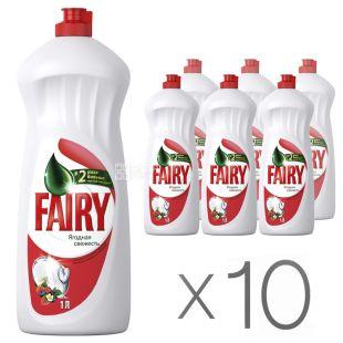 Fairy, Средство для мытья посуды Фейри, Ягодная свежесть, 1 л, Упаковка 10 шт.
