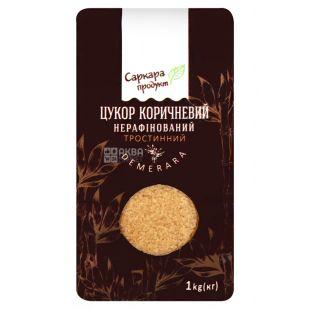 Саркара, Цукор коричневий Demerara, нерафінований, 1 кг