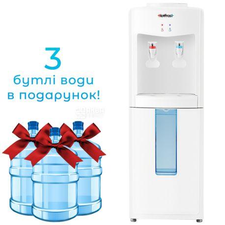 HotFrost V118R, Роздавач для води підлоговий, білий, 2 крана
