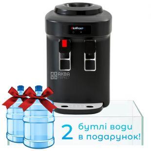 HotFrost D65EN, Кулер для води з електронним охолодженням, настільний
