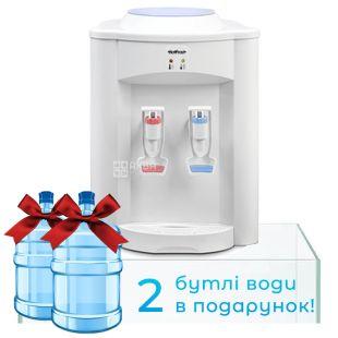 HotFrost D95 F Desktop Water Cooler