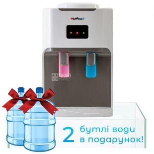 HotFrost D115, Desktop water cooler, white, 2 taps