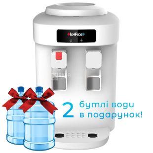 HotFrost, D65E, Кулер для води з електронним охолодженням, настільний