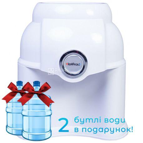 HotFrost D1150R, Роздавач для води без охолодження, настільний, 1 кран