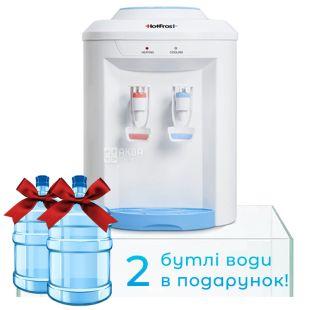 HotFrost D75 E, desktop water cooler